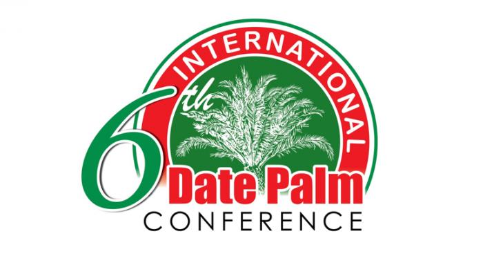 المؤتمر الدولي السادس لنخيل التمر