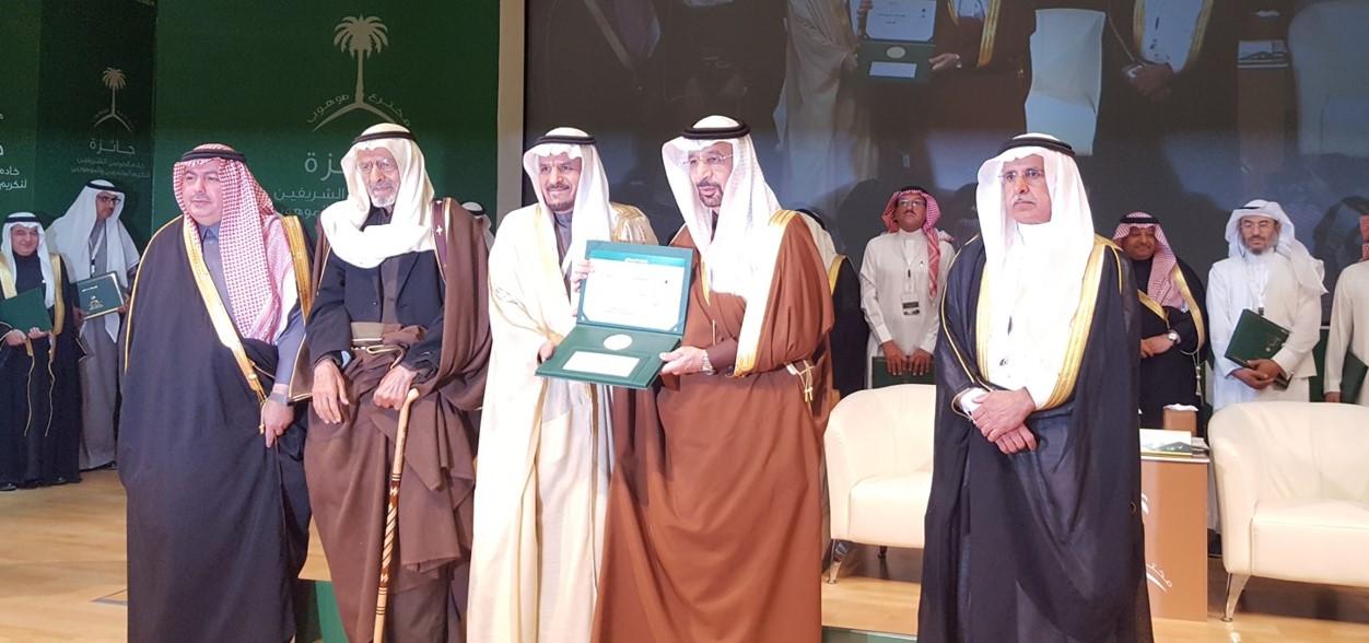 الشبكة المعلوماتية الدولية... - الدكتور عبد الله الحمدان...